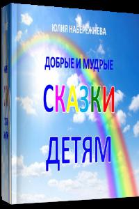 bookkidв